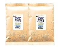 珈琲屋ほっと カフェインレス無農薬・有機栽培原料100%メキシコ 200g デカフェコーヒー (中挽き)