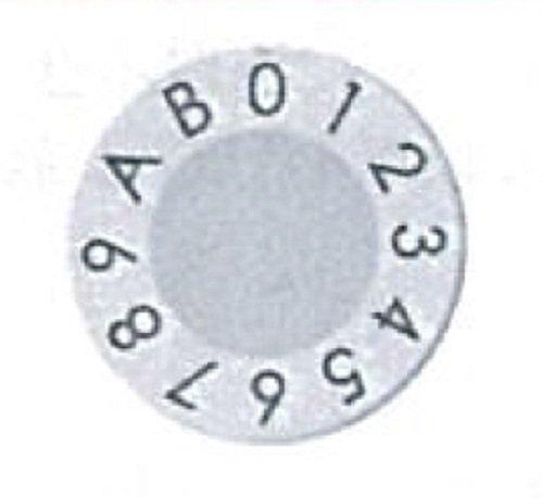 ナスタ 静音大型ダイヤル錠 ヨコ型 集合郵便受箱用錠前 ホワイト SPK-18N-Y-WH 1個