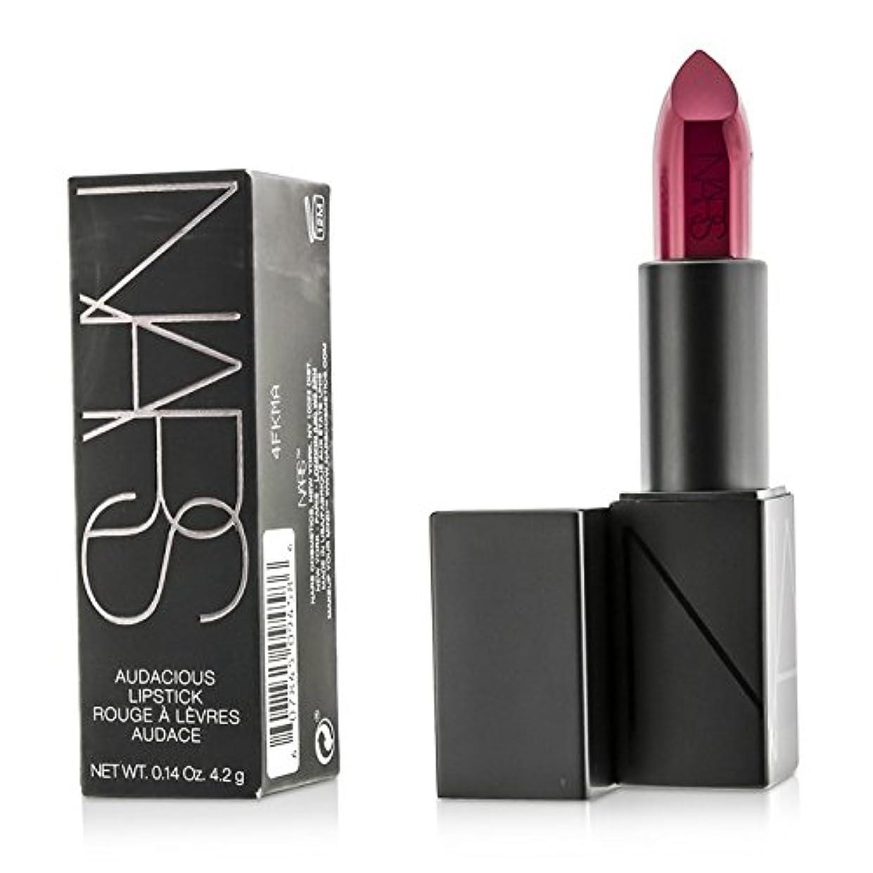 更新アルプスアーティストナーズ Audacious Lipstick - Audrey 4.2g/0.14oz並行輸入品