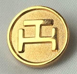 GIALLO Prefetto Badge per le Scuole Placcato Oro Pin Badge