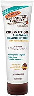 Palmer's Coconut Oil Anti-Oxidant Firming Body Lotion, 250 milliliters