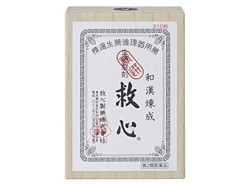 【第2類医薬品】救心 310粒