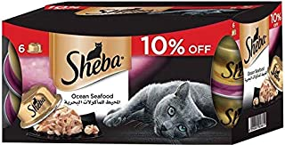 Sheba Dome Ocean Seafood Wet Cat Food80g (6pack)@10%off