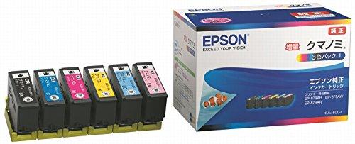 EPSON 純正インクカートリッジ KUI-6CL-L 6色セット 増量タイプ