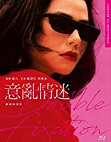 Double Fixation [Blu-ray]