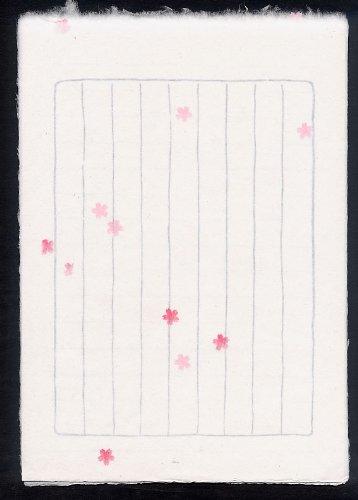 因州箋 耳付き一枚漉き便箋 小桜 10枚束