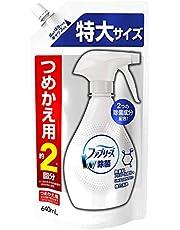 ファブリーズ 除菌消臭スプレー 布用 W除菌 無香料 アルコール成分入り