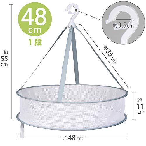 アストロ平干しネット1段中約直径48cmグリーン物干しネット洗濯ハンガー型崩れ防止821-28