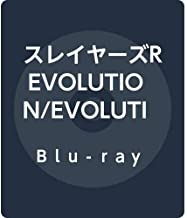 スレイヤーズREVOLUTION/EVOLUTION-R Blu-ray BOX 【完全生産限定版】