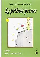Le pëthiòt prince