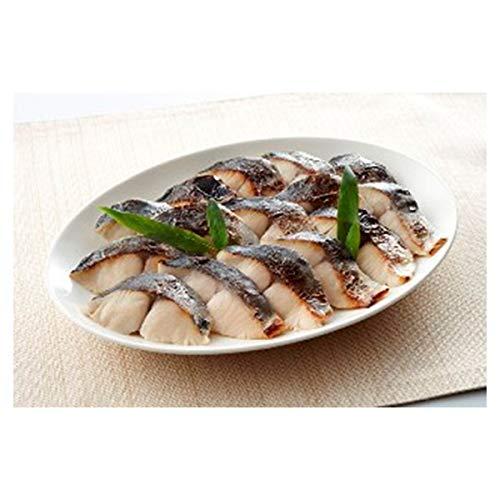 贅たくさん さわら塩焼 20g 15枚【冷凍】【UCCグループの業務用食材 個人購入可】【プロ仕様】