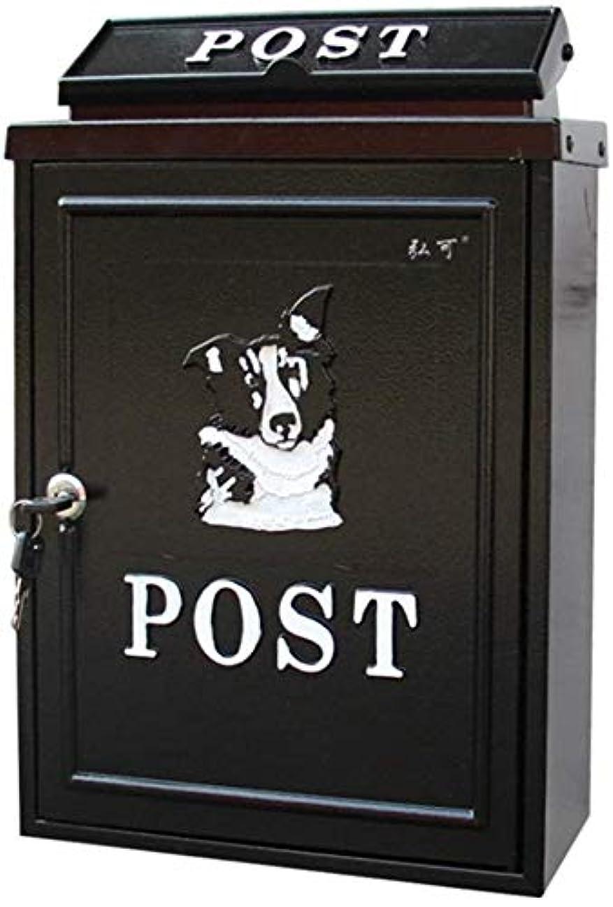 それにもかかわらずプロフェッショナル小石郵便ポスト 玄関 防水メールボックスウォールマウントレターボックスエレガントなダイキャストクラシックデザインブラックポストボックスメールボックス 郵便受け 郵便箱