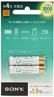 ソニー 充電式ニッケル水素電池 サイクルエナジーシルバー NH-AAA-2BKB : 単4形 充電池 2本パック NH-AAA-2BKB