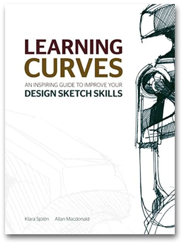 Learning Curves: An Inspiring Guide to Improve Your Design Sketch Skills