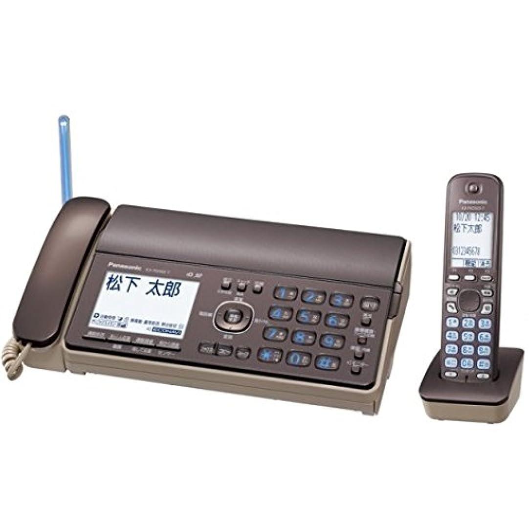 神社合意専門パナソニック おたっくす デジタルコードレスFAX 子機1台付き 1.9GHz DECT準拠方式 ブラウン KX-PD502DL-T