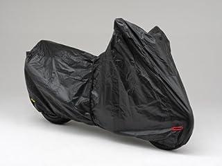 DAYTONA(デイトナ) バイクカバーブラックカバー スタンダード2 3L(大型) 77516