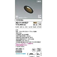 コイズミ LED防雨防湿ダウン AD7119B27