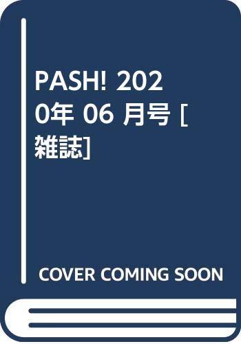 PASH! 2020年 06 月号 [雑誌]_0