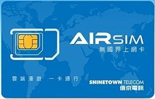 【世界102ヶ国】チャージ式SIMカード AIRSIM:チャージ金額USD10 【正規代理店 AIRSIMを始めよう】 (USD10 カード)