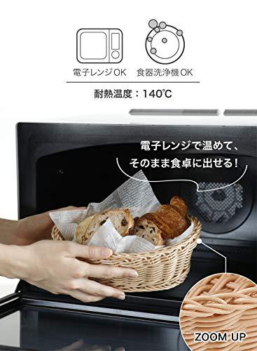 CBJAPAN(シービージャパン)『洗えるバスケットオーバルM』