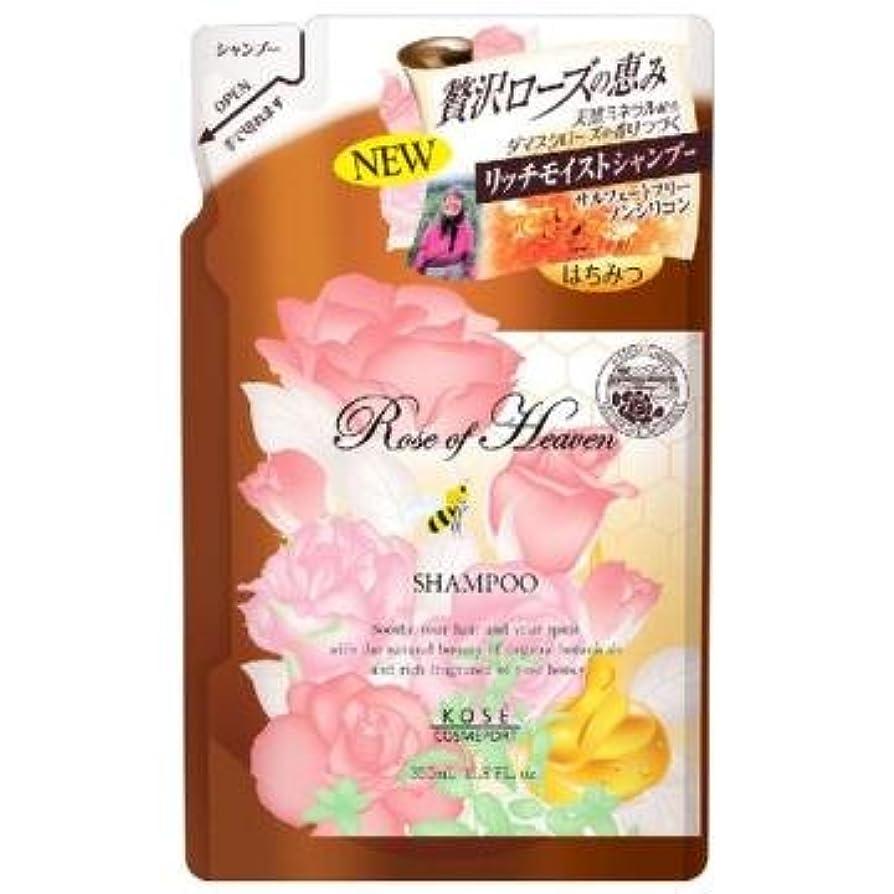 申請中横にどのくらいの頻度でコーセー ローズオブヘブン シャンプー つめかえ 350mL ノンシリコン ダマスクローズの優雅な香り お得な詰替え用 ×12点セット (4971710384581)