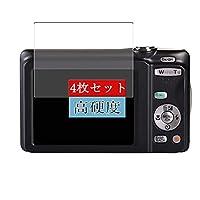 4枚 Sukix フィルム 、 富士フイルム FUJIFILM FinePix JX650 向けの 液晶保護フィルム 保護フィルム シート シール(非 ガラスフィルム 強化ガラス ガラス ) new version