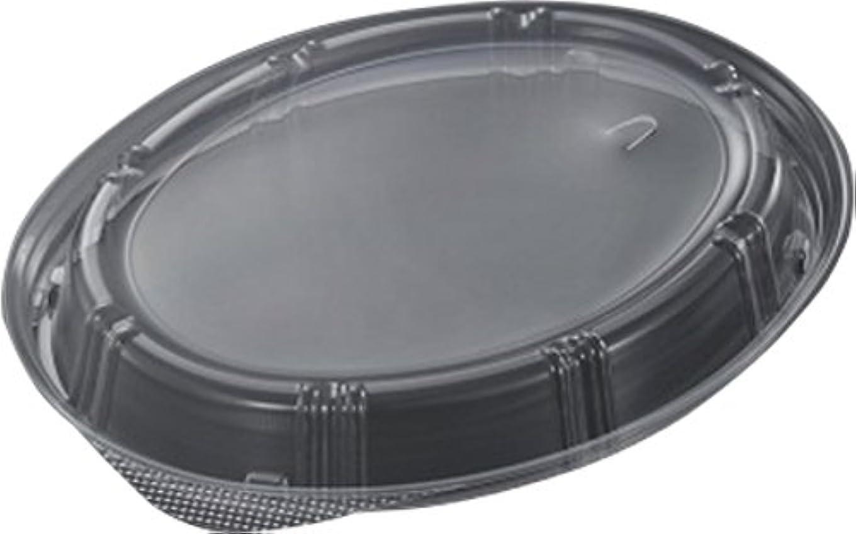 不足配分タール中央化学 使い捨て容器蓋 SDビストロ M20-16 蓋(U字) 50枚入サイズ:約19.2×15.2×2.5cm