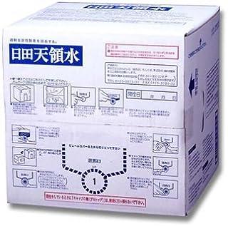 日田天領水 20L BOX