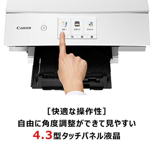 CanonプリンターA4インクジェット複合機PIXUSTS8430ホワイト2020年モデルテレワーク向け普通