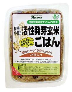 オーサワの有機発芽玄米ごはん(小豆入り)160g×10個 EAN: 4932828023007