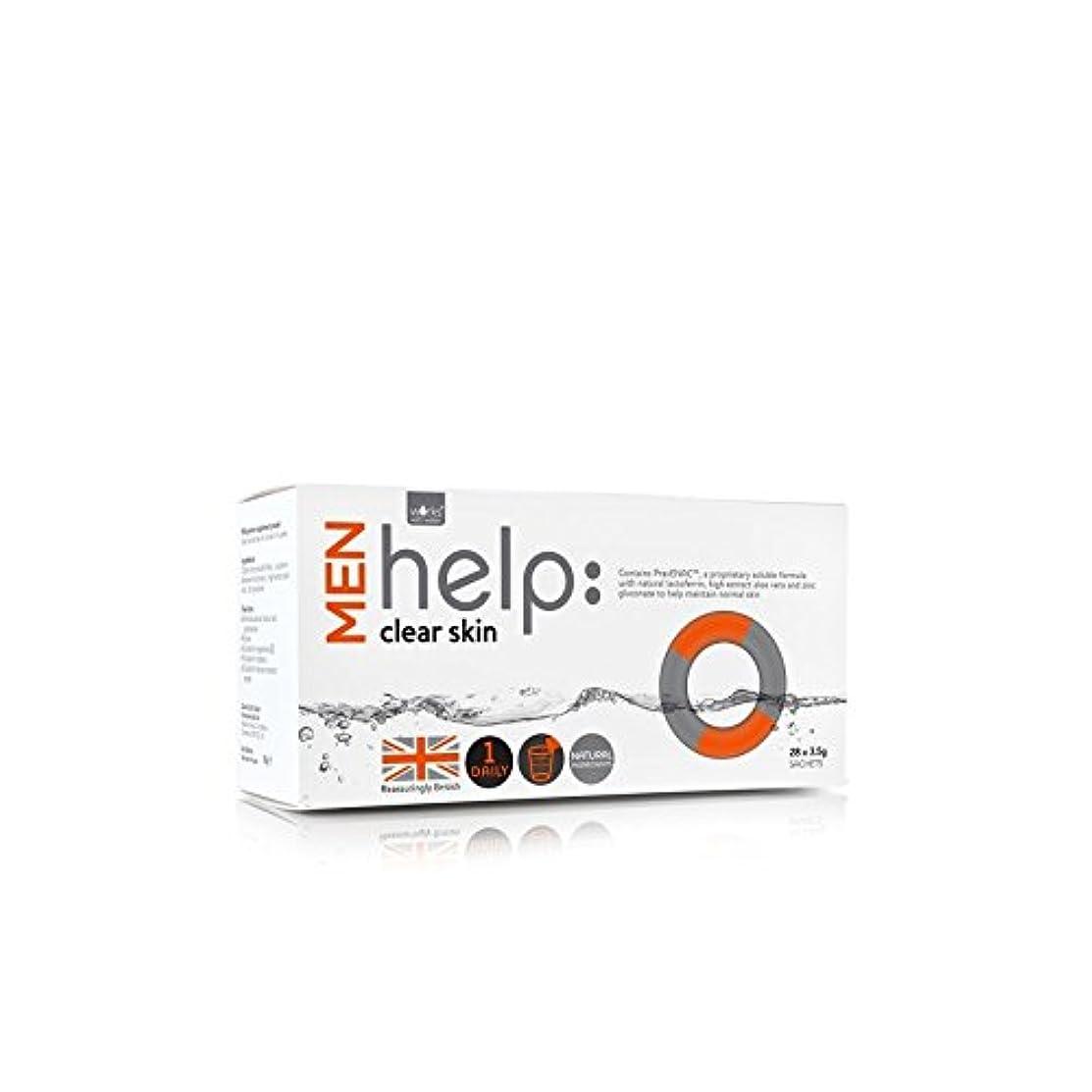 投獄ソフトウェアWorks With Water Men's Help: Clear Skin Soluble Supplement (28 X 3.5G) (Pack of 6) - クリアな肌可溶性サプリメント(28 3.5グラム):水男性の助けを借りて動作します x6 [並行輸入品]