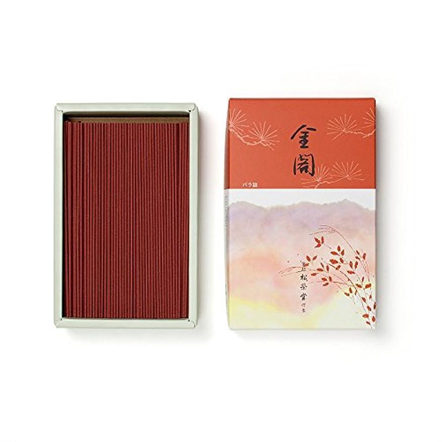 血色の良いシチリア市町村Shoyeido's Golden Pavilion Incense 450 Sticks - Kin-kaku, New.