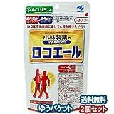(2017年の新商品)(小林製薬)ロコエール 270粒(約30日分)(お買い得2個セット)