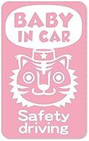 imoninn BABY in car ステッカー 【マグネットタイプ】 No.57 トラさん (ピンク色)