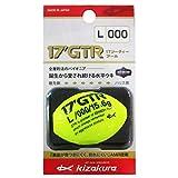 キザクラ(kizakura) ウキ 17Kz GTR L イエロー 000 38112