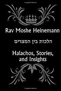 Rav Moshe Heinemann: Three Weeks and Tisha B'Av: Halachos, Stories, and Insights