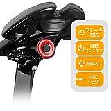 ENFITNIX テールライト 自転車 ロードバイク軽量リアライト USB充電オートライト高輝度LED 長時間接続 ブレーキ感応IPX6防水安全 (サドルマウント)