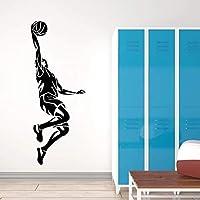 バスケットボールボーイウォールデカールプレーヤージャンプゲームボールスポーツビニールウィンドウステッカーティーンベッドルームスタジアムバスケットボールホール壁画