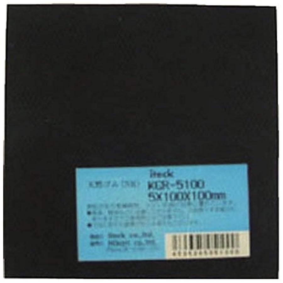 性交ポケットメッシュ光 ゴム板 100角×5mm KGR-5100