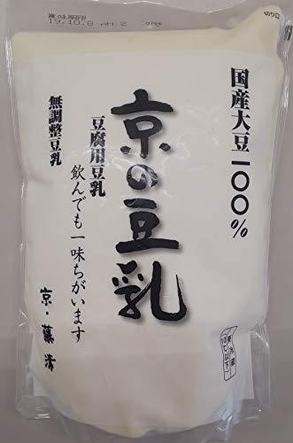 国産大豆 100% 私がつくる 京とうふ ( 京の豆乳 ) 1kg にがり付き 無調調整豆乳 バカ売れ