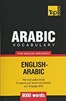 Arabic vocabulary for English speakers - 9000 words