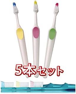 クロスフィールド TePe テペ ノバ(Nova) 歯ブラシ 5本 (ミディアム)