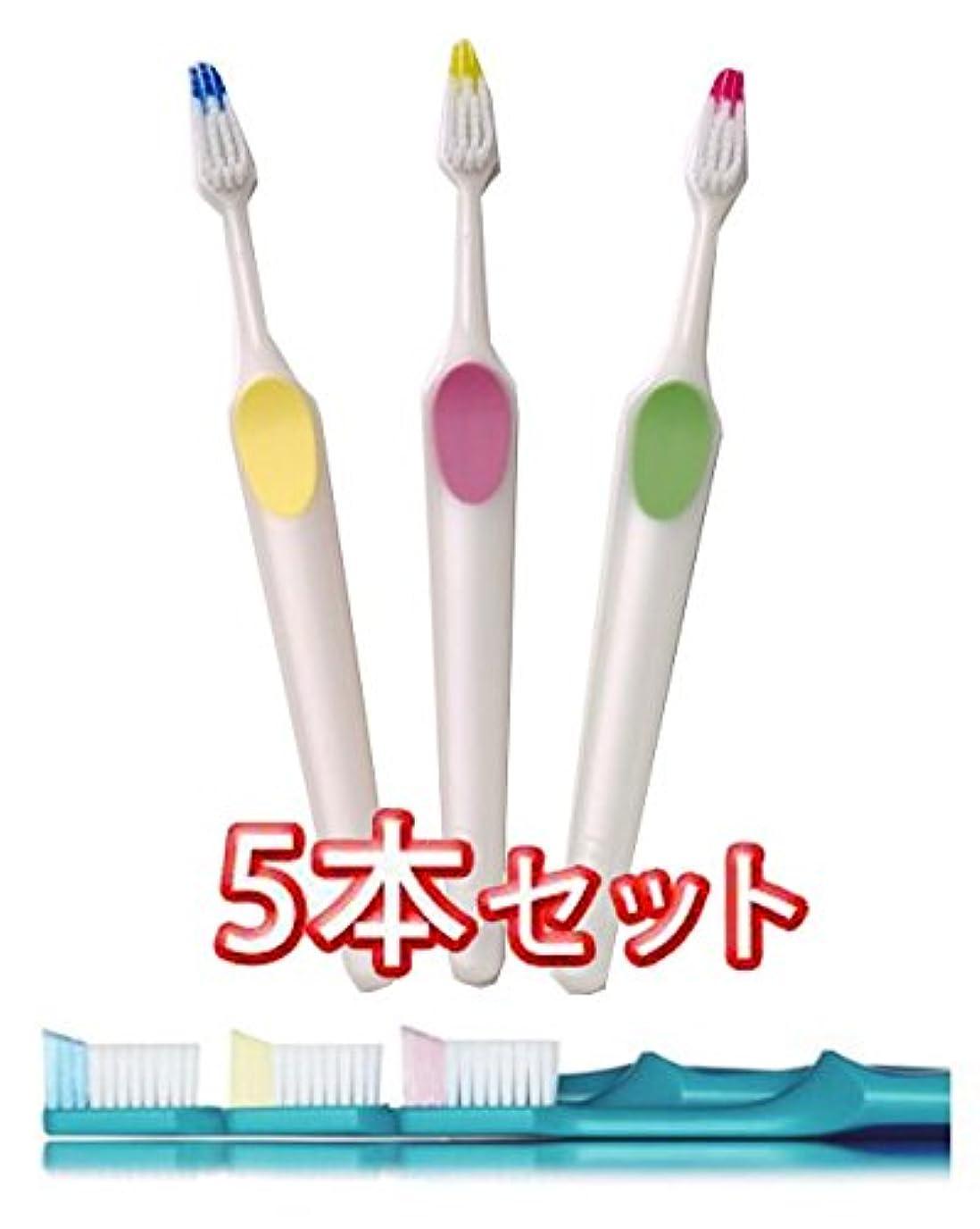 採用配分彼のクロスフィールド TePe テペ ノバ(Nova) 歯ブラシ 5本 (ソフト)