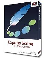 NCH Express Scribe Professional テープ起こしソフトフト 秋の感謝セール38%オフ フットスイッチでコントロールできる使いやすい文字起こしソフト 永久ライセンス Mac版はダウンロード
