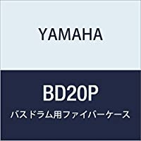ヤマハ YAMAHA バスドラム用ファイバーケース BD20P