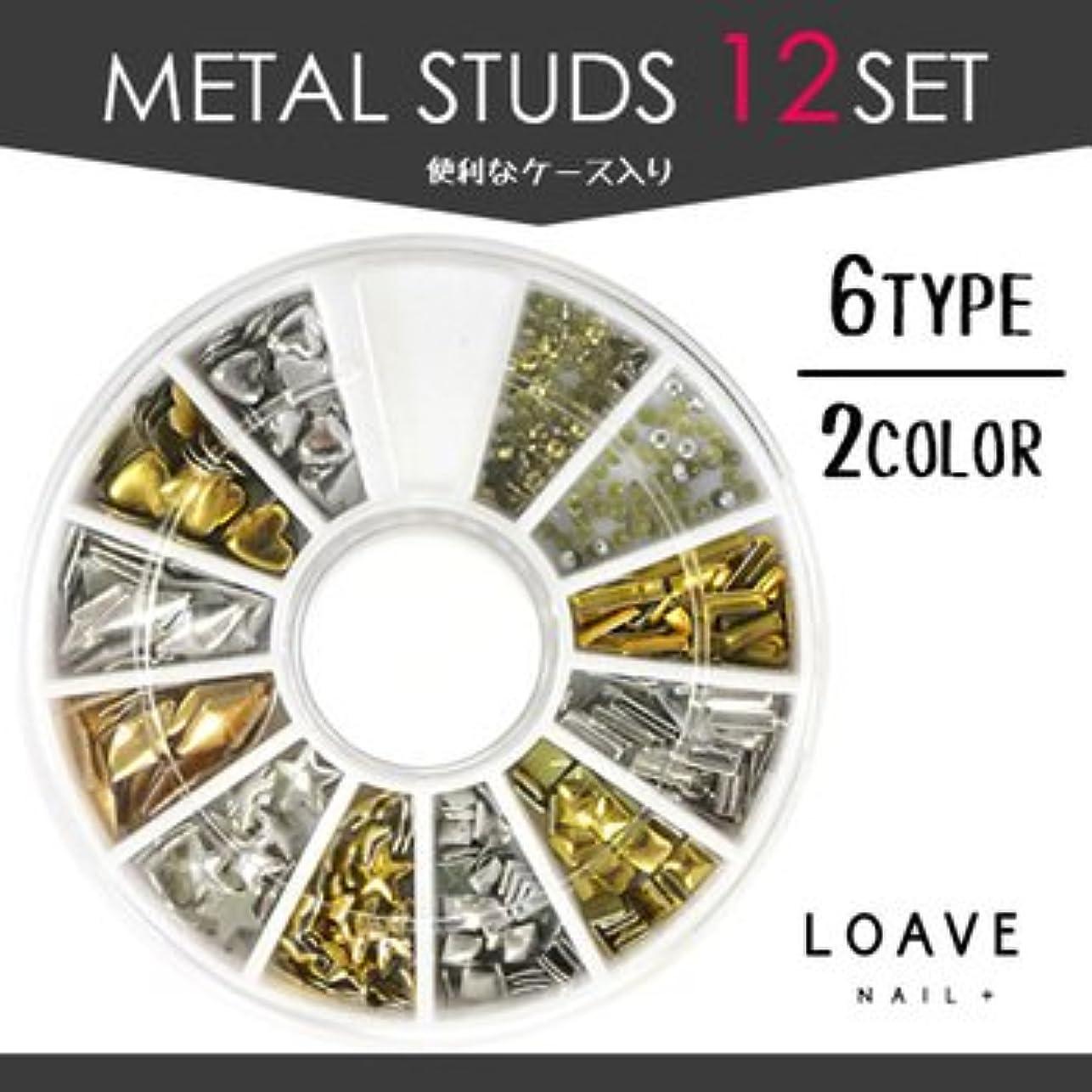 刺繍アクロバット剛性メタルスタッズ12種セット(便利なケース入り) LOAVENAIL+