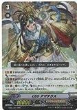 カードファイト ヴァンガード/エクストラーブースター/神託の戦乙女/EB05/001/RRR/CEO アマテラス