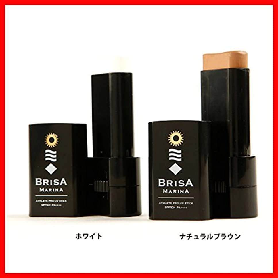 アジャ分類する高齢者BRISA MARINA(ブリサ マリーナ) 日焼け止めUVスティック EX (ブラウン) 10g [SPF50+ PA++++] Professional Edition Z-0CBM0016320