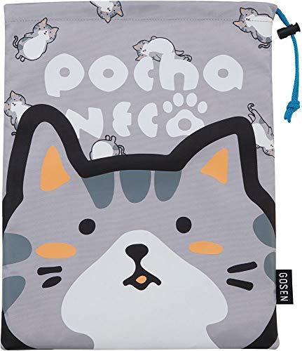 ゴーセン(GOSEN) ぽちゃ猫 テニス・バドミントン用 シューズケース サバ NBR06