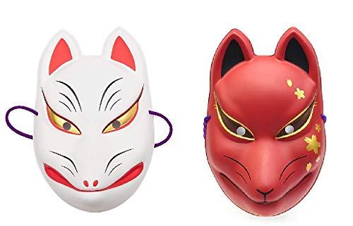 お面 狐面 白と赤 きつね マスク コスプレ コスチューム(ありがとうパッケージ)